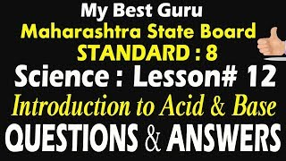 Introduction to Acid and Base SSC Maharashtra State Board standard 8 Science Lesson No 12