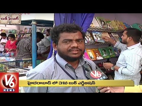 Special Report On National Book Fair At NTR Stadium | Hyderabad | V6 News