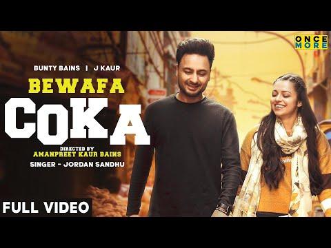 BEWAFA COKA (Official Video) Bunty Bains | J Kaur | Jordan Sandhu | Once More | Latest Songs 2020