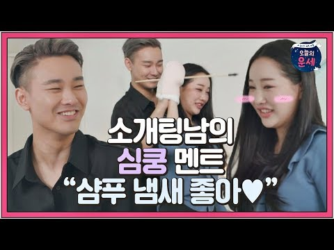 l Hyosung dating forskjellen mellom å snakke og dating noen