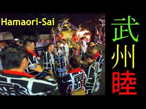 令和元年    茅ケ崎 浜降祭 西久保日吉社「武州睦」本社神輿宮出し前の挨拶です午前一時雨の中です。