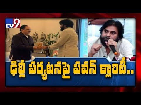 BJP and Jana Sena to hold a crucial meeting in Vijayawada on January 16 - TV9