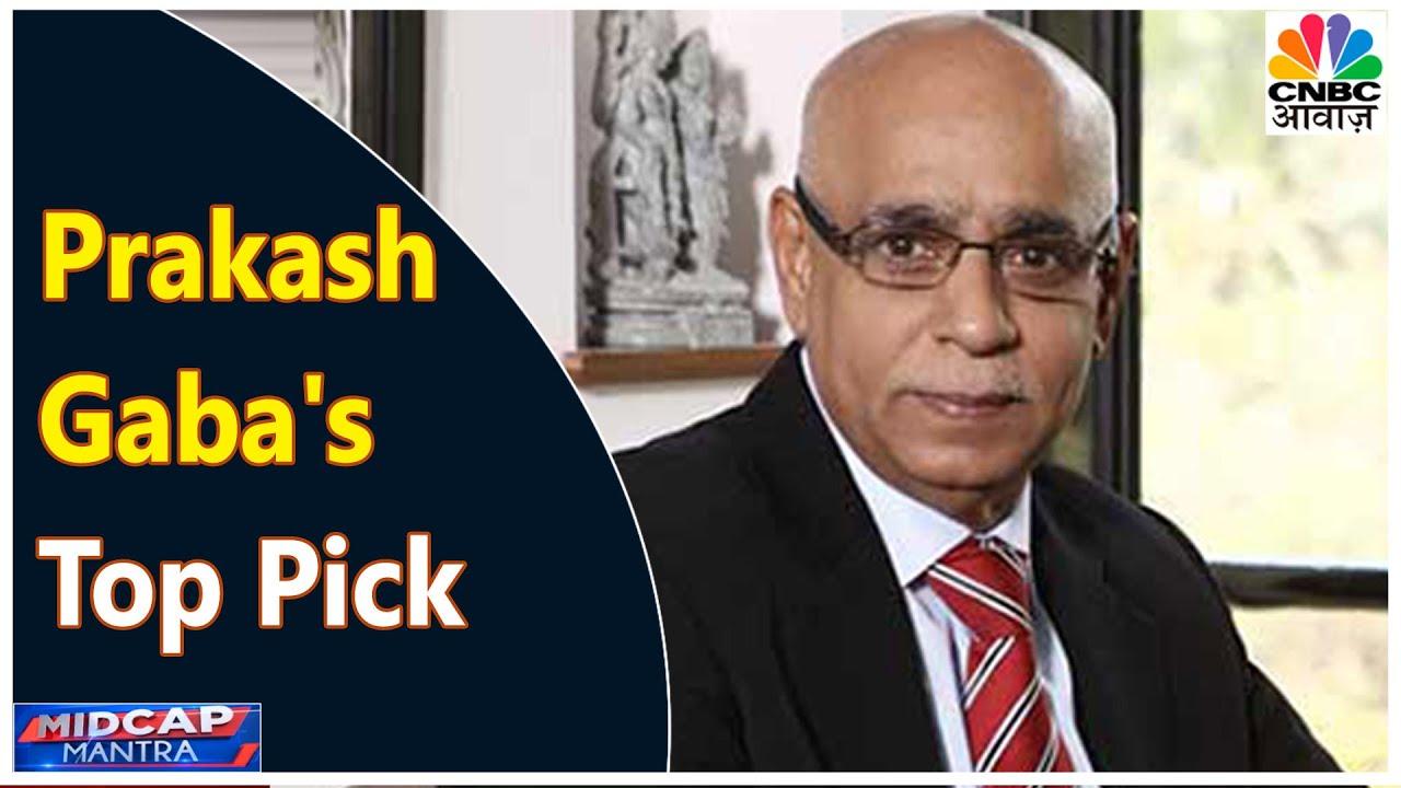 Prakash Gaba की आज बाजार पर राय, जानिए उनके Trading Bets | Midcap Mantra