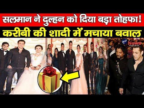 परिवार में आई दुल्हन को सलमान ने दिया सबसे बड़ा तोहफा, शादी में झूम उठे...!-Salman Khan Makeup Man - 동영상