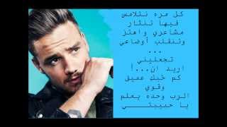 One Direction - Better Than Words مترجم