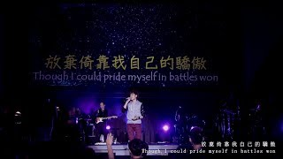 約書亞樂團Strong Love/耶穌基督In Christ Alone (OFFICIAL VIDEO) HQ