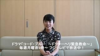 馬場ふみかさんインタビュー<2017.0711> 馬場ふみか 検索動画 28