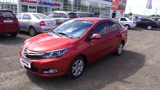 2014 Haima M3. Start Up, Engine, and In Depth Tour.