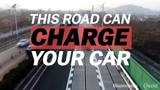 فيديو- الصين تنجح في إنشاء طريق يولِّد الطاقة الكهربية ويشحن السيارات لاسلكيًا