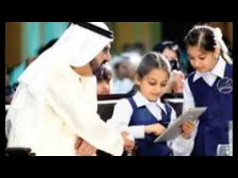 education in UAE