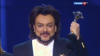 Российская Национальная Музыкальная Премия. Филипп Киркоров. 07.12.16.