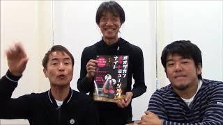 Kiss-FM 毎週日曜日21時~ バンディーズWhat(s Going On (出演 バンデ...