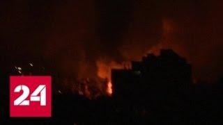 Смотреть видео В Боснии и Герцеговине прогремел взрыв на нефтеперерабатывающем заводе - Россия 24 онлайн