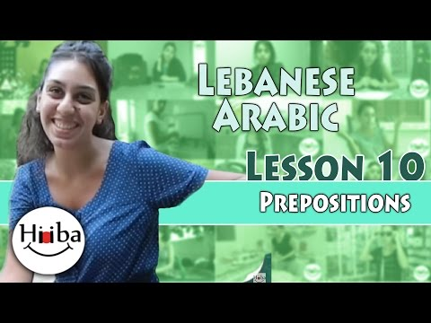 Learn Arabic (Lebanese) Lesson 10 (Prepositions)