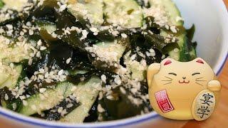 Водоросли Вакаме. Полезный салат из водорослей вакаме