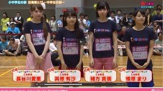 2014.8.31 「@JAM EXPO 2014 大運動会」から乙女新党出演部分のみ.