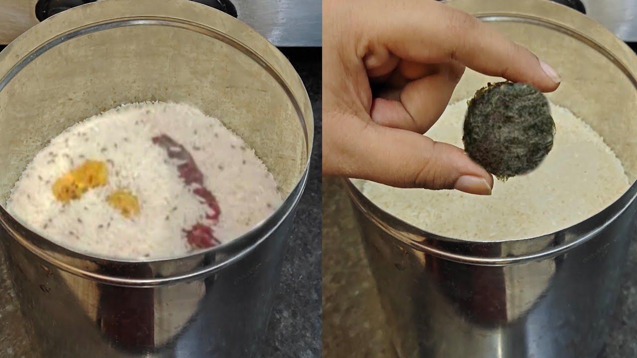 బియ్యం పురుగు పట్టకుండా సంవత్సరమంతా ఫ్రెష్ గా ఉండాలంటే ఈ 5 టిప్స్ పాటించండి..prevent worms from rice