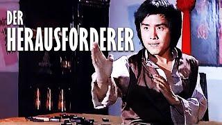 Der Herausforderer (Jackie Chan Spielfilm, Martial Arts, deutsch) *ganze Filme kostenlos*
