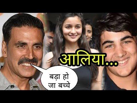 Akshay kumar का बेटा Alia bhatt को करने लगा पसंद, Aarav kumar wants Alia bhatt for a date,Alia
