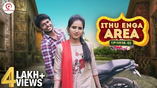 Ithu Enga Area Episode 02 | Romantic Web Series | Aluchatiyam | Sirappa Seivom | Aarathi Ponnu