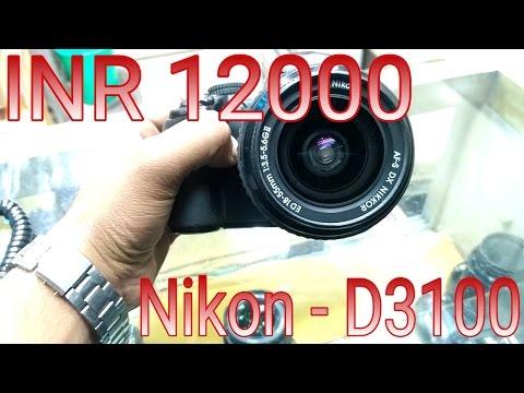 DSLRs || Camera || Market || DELHI || KUCHA CHOUDHARY || MARKET | || CHANDNI CHOWK || DELHI - 110006