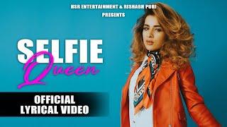 Selfie Queen | Dangar Doctor Jelly | Ravinder Grewal, Sara Gurpal | DJ Flow |  Punjabi Song 2020