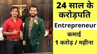 How Pushkar Raj Thakur Became Millionaire at the Age of 20 !! @Satish K Videos