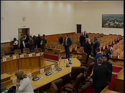 Заседание думы Великого Новгорода VI созыва