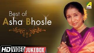 Best Of Asha Bhosle | Superhit Bengali Movie Songs Video Jukebox | Asha Bhosle Songs