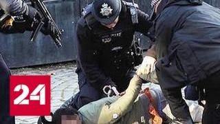 Полиция задержала у Вестминстера неизвестного мужчину - Россия 24
