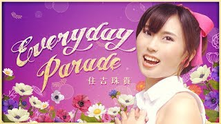 everyday-parade-2dver