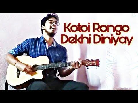 Kotoi Rongo Dekhi Duniyay | Hirak Rajar Deshe | Cover | Lyrics