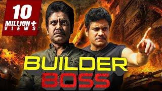 Builder Boss 2019 South Indian Movies Dubbed In Hindi Full Movie   Nagarjuna, Nayanthara, Shriya