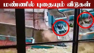 SHOCKING: Kerala flood live cam