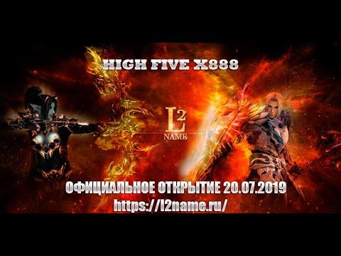 Старт L2name.ru X888 день 3. Затащит или Глад?