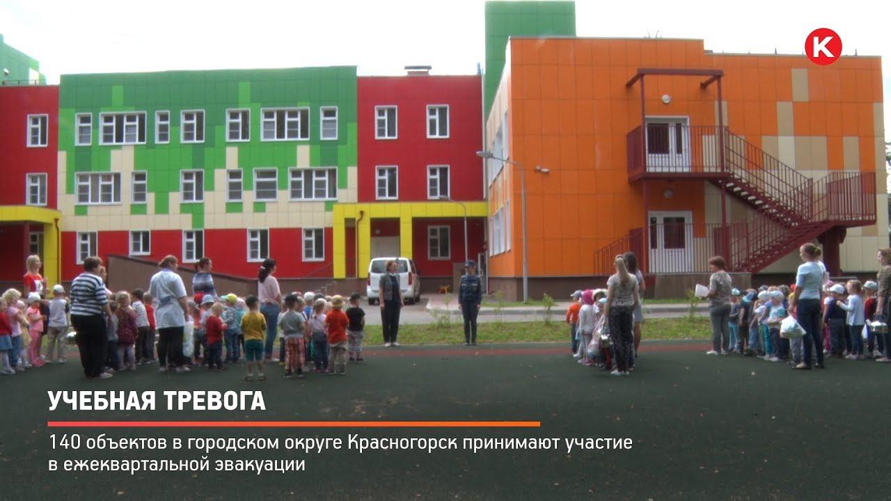 почта банк кредит наличными калькулятор 2020 краснодар