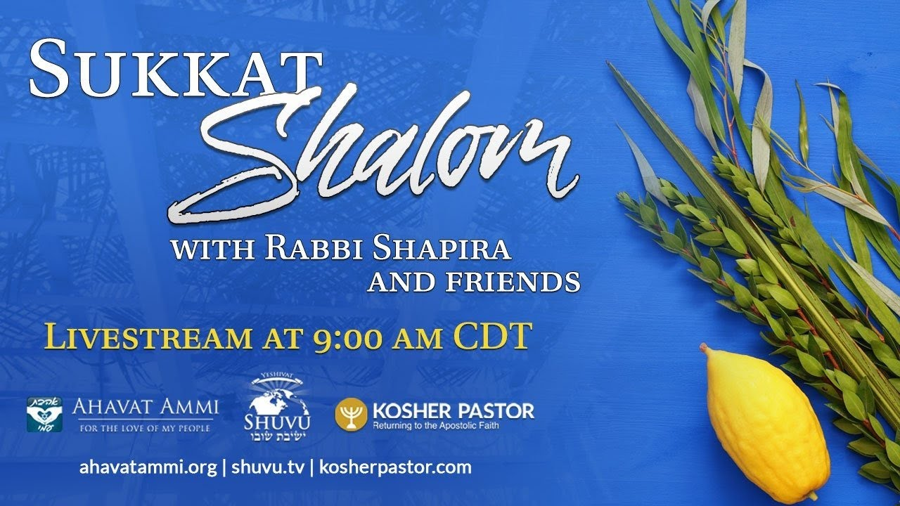 Download Sukkat Shalom and Nitlat Lulav Services with Eldad Keynan