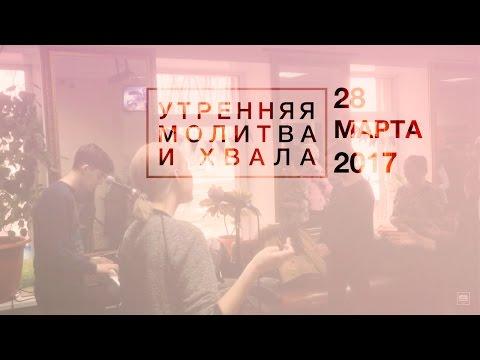 красноярский край г ачинск знакомства