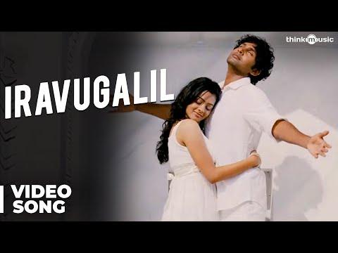 Iravugalil Song    Ponmaalai Pozhudhu