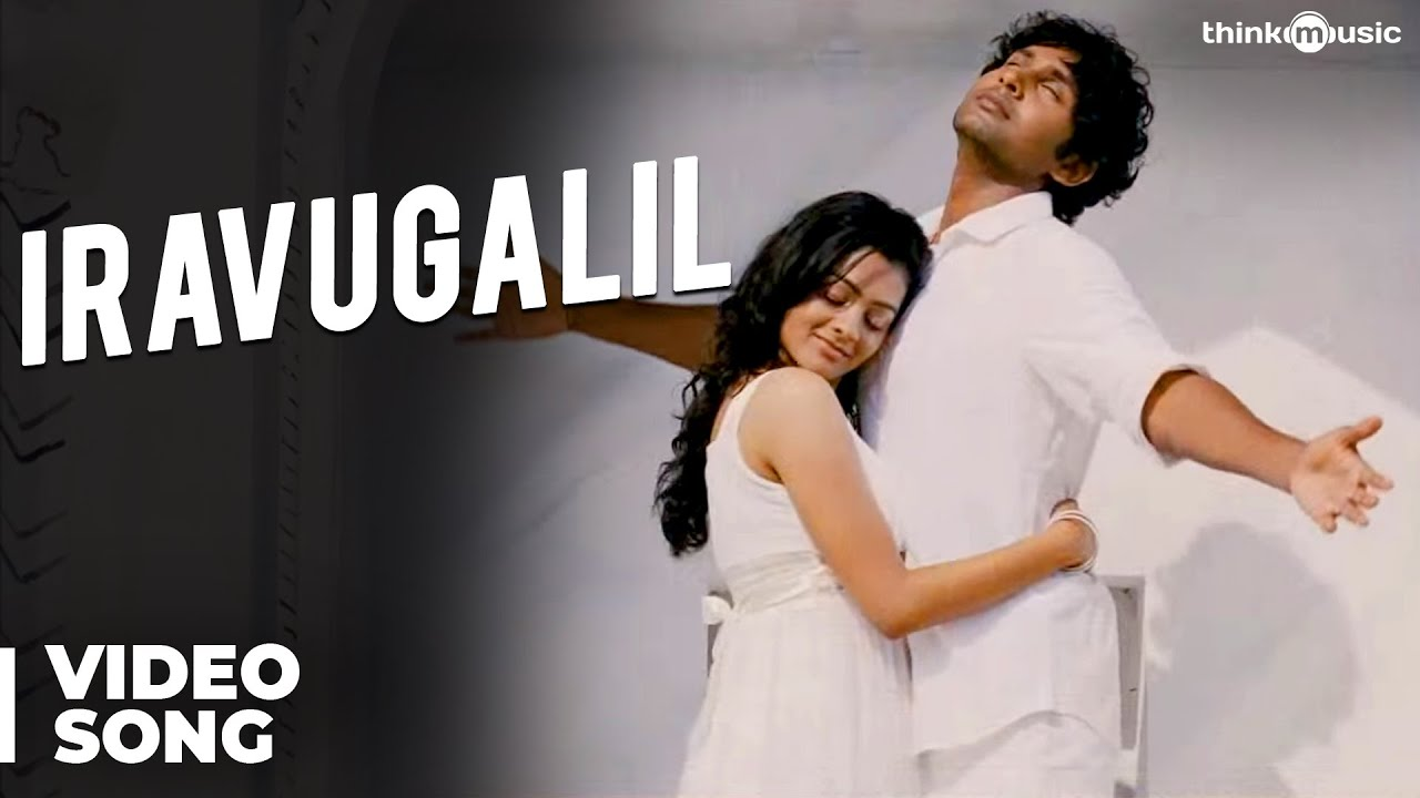 iravugalil mp3 songs