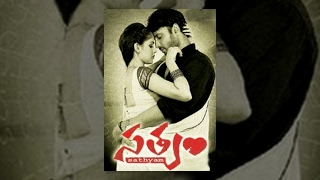Video Satyam Telugu Full Movie || Sumanth, Genelia download MP3, 3GP, MP4, WEBM, AVI, FLV Desember 2017