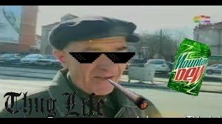 Macedonia - Thug Life