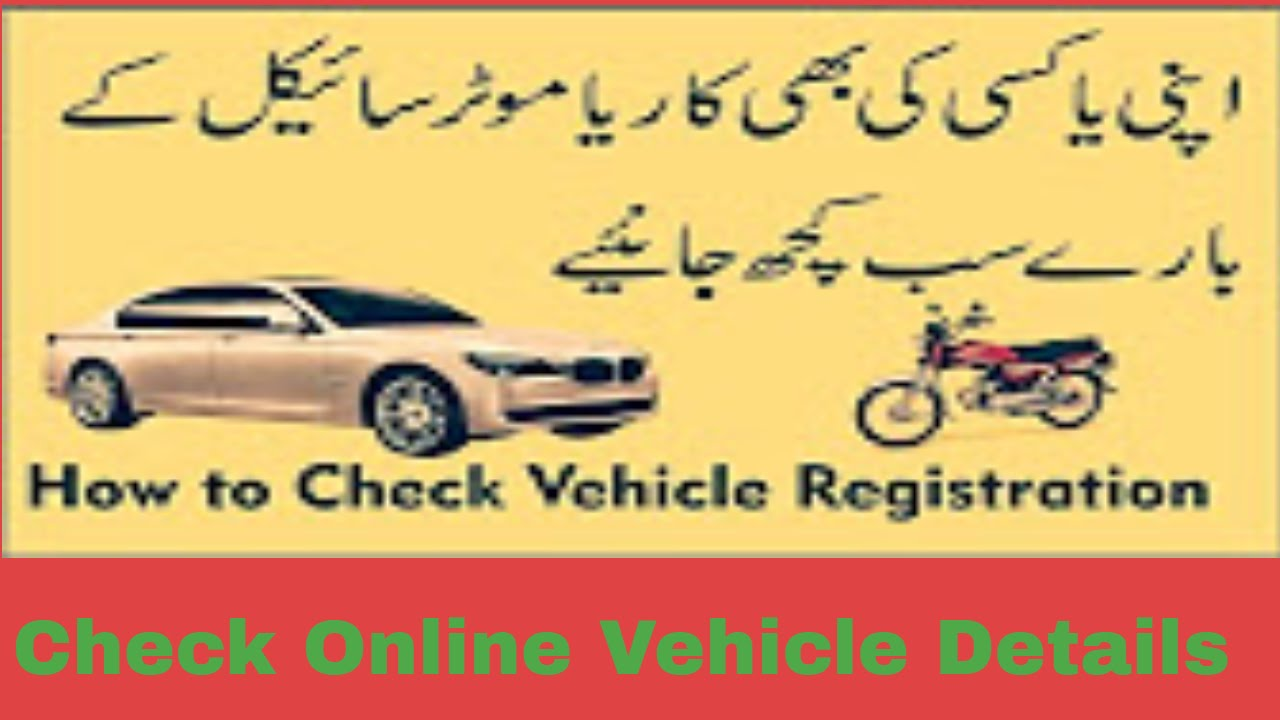 How To Check Vehicle Registration Status In Karnataka - The Best ...