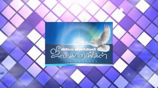 Download Aarathanai Padal - Jeeva Ganangal | Tamil Worship songs - Living Songs Trailer FullHD MP3 song and Music Video