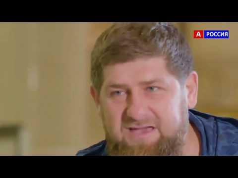 Кадыров Весь мир
