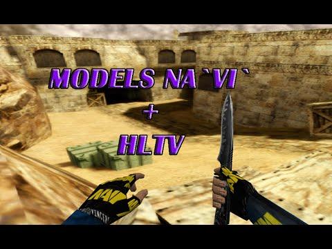 HLTV Weapon Models