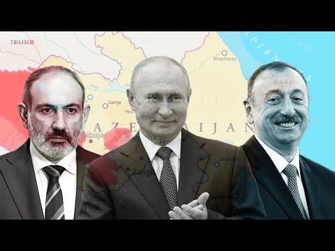 Конец войны в Нагорном Карабахе | УТРО | 10.11.20