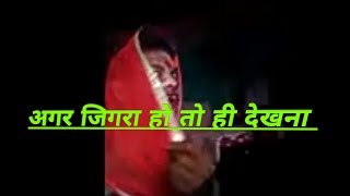 Very horror and funny  video