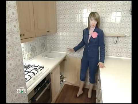 На кухне посмотреть за женщиной видео фото 135-910