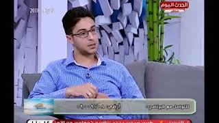 يا حلو صبح مع بسنت عماد واحمد نجيب  مع الفنان فى إعادة التصنيع  مصطفى محمد 17-4-2018
